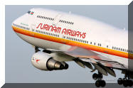 Surinam Airways Suriname Boeing 747